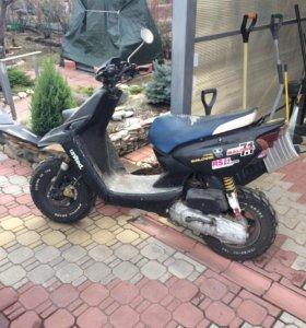 Yamaha bump