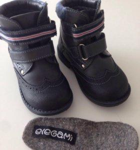 Ботинки ELEGAMI 23размер