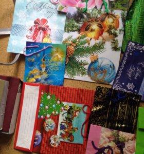 Подарочные пакеты.15 штук