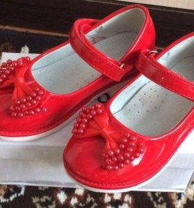 Продам красивые туфельки