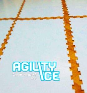 Пластиковый лёд лёд 2м * 1м (синтетический лёд)