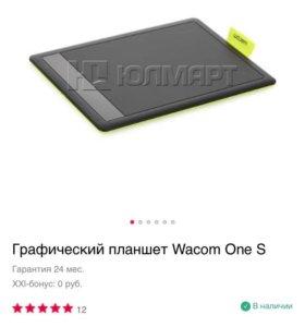 Графический Планшет Wacom One S