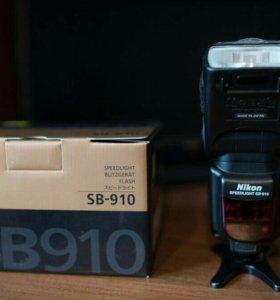 Вспышка Nikon Speedlight SB-910 + Бонус !