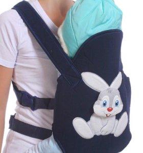 Слинг-рюкзак.