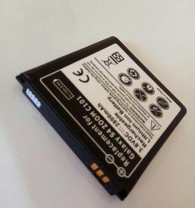 Аккумулятор батарея для Samsung Galaxy S4 ZOOM