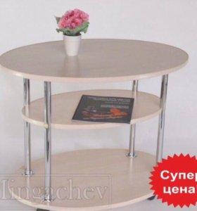 Столы журнальные от производителя