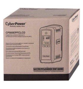 Блок бесперебойного питания CyberPower