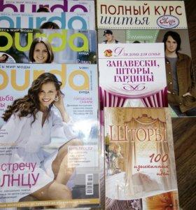 Журналы Бурда 2011 г.