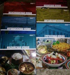 Книги из серии кухня народов мира