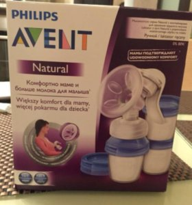 Набор:Молокоотсос avent Natural+2 бутылочки Avent