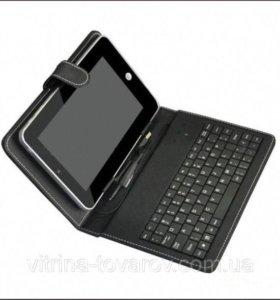 Чехол с клавиатурой для планшетов