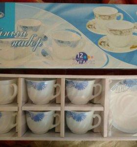 Чайный набор новый, 12 предметов