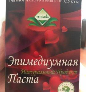 Эптмедиумная паста на русском языке