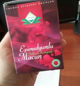 Epimedium macum original