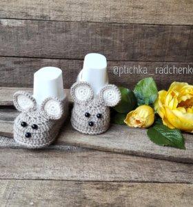 Пинетки - тапочки мышки для малышей