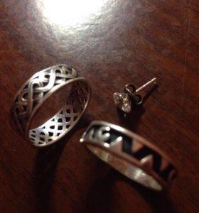 Кольца и серьга серебряные
