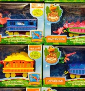 Поезд динозавров. Вагончик с динозавром