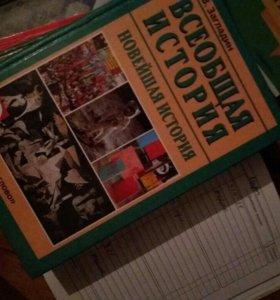Книги 9класс
