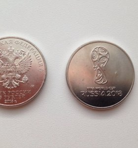 Юбилейная монета RUSSIA 2018