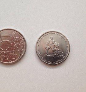Юбилейная монета Партизаны и подпольщики Крыма