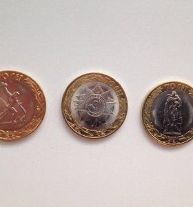 Юбилейные монеты к 70-летию ВОВ