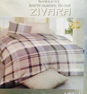 Комплект постельного белья Zavira, поплин.