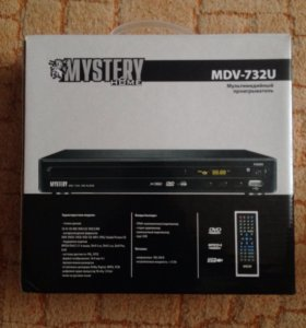 DVD Player MDV-732U