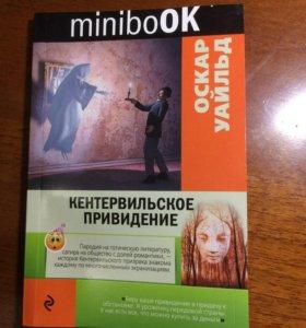 "Книги серии ""miniboOK""👍🏻✨"