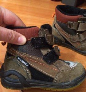 Детские ботинки межсезонные осенне-весенние