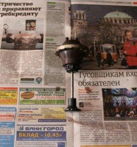 Новый насос омывателя ветрового стекла а/м Москви