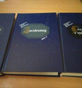 3 книги Русской Фантастики