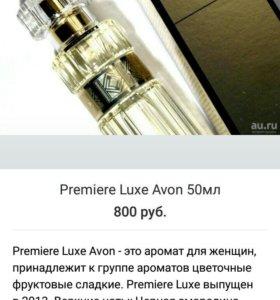 Парфюмерная вода Avon Luxe 50ml