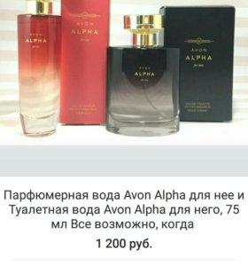 Набор духов Avon Alpha для нее и для него