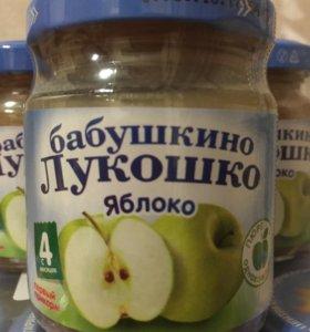 Пюре яблоко Бабушкино лукошко