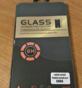 Xiaomi Redmi note 3 pro стекла и чехол