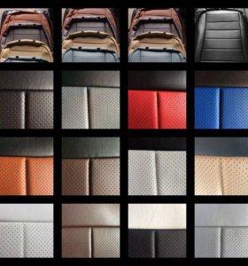 Обивка на сиденья автомобиля все марки