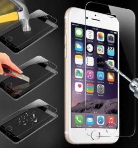 Защитное стекло+ проклейка Iphone