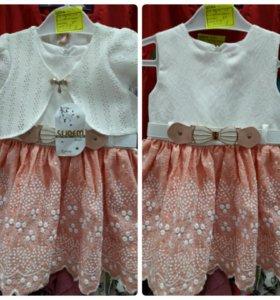 Платье с болеро на 3 года, Турция