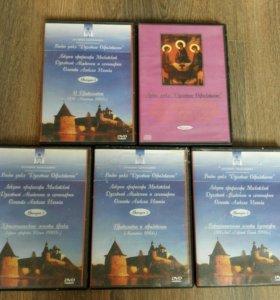 Аудио диски с духовными лекциями православных стар