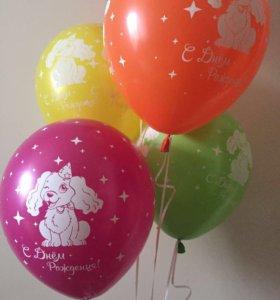Гелиевые шары С Днём Рождения
