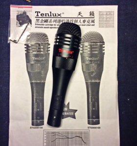 Вокальный микрофон SURE SM58 (аналог ) Tenlux