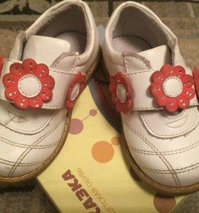 Ботиночки (туфли) для девочки