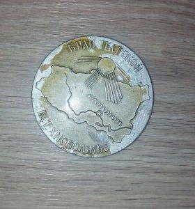 Наградная медаль Калинина