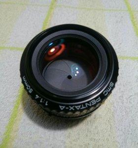 SMC Pentax A 50mm f/1.4