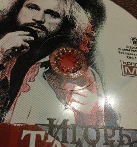 МP3 диск Игорь Тальков 6 альбомов
