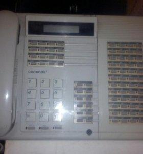 Телефонная база управления руководитель