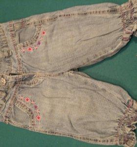 Бриджи и шорты джинсовые