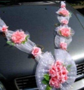 Свадебные Ленты на авто
