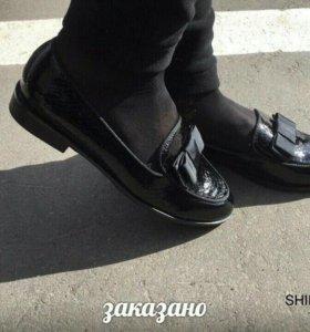 Новые. Туфли. Балетки.