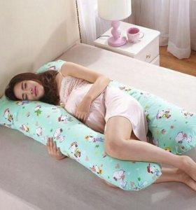 Подушка Для Беременяшек и Кормящих Мамочек
